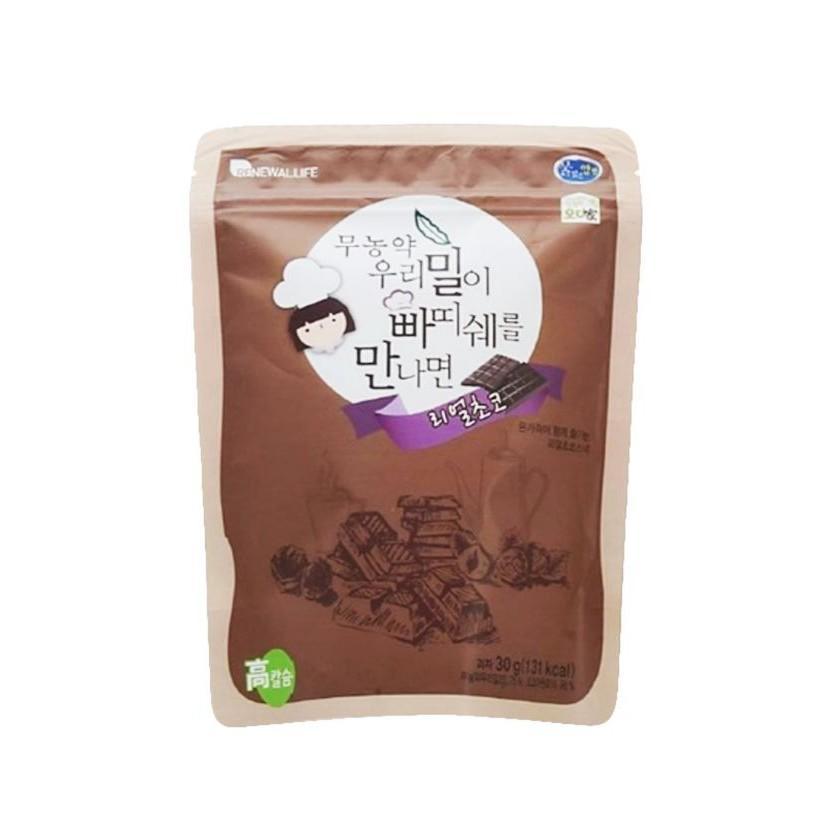 Harga-Ddo Ddo Mamma Chocolate