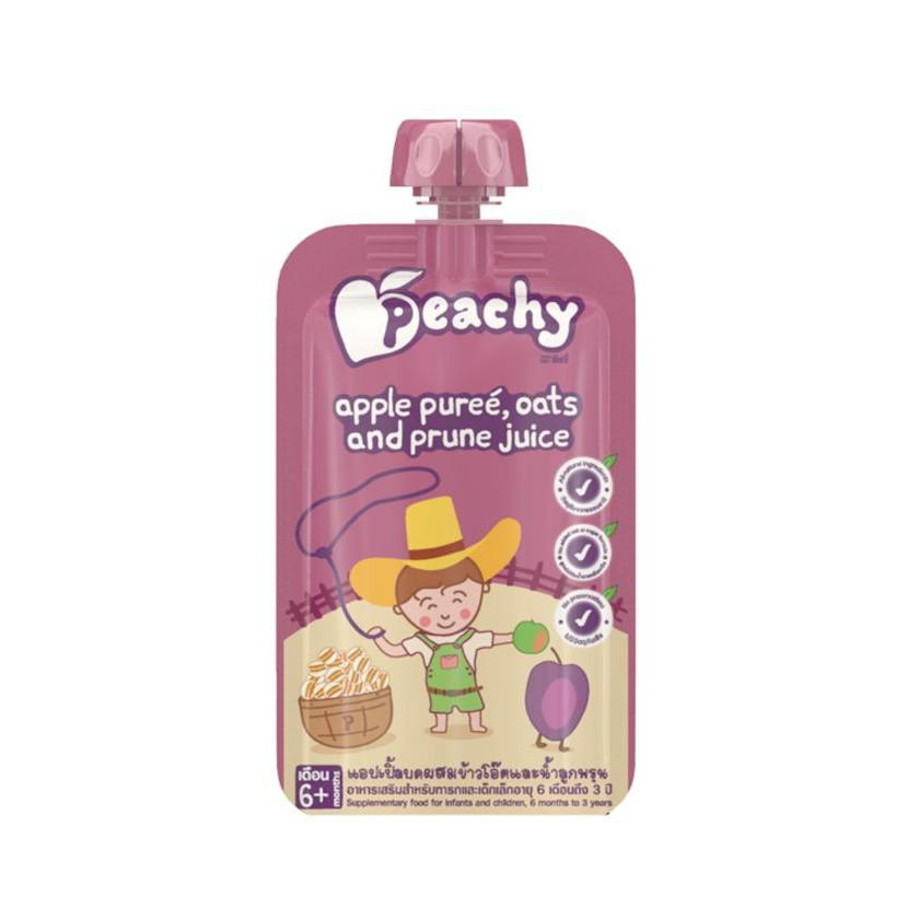 Harga-Peachy Apple Puree