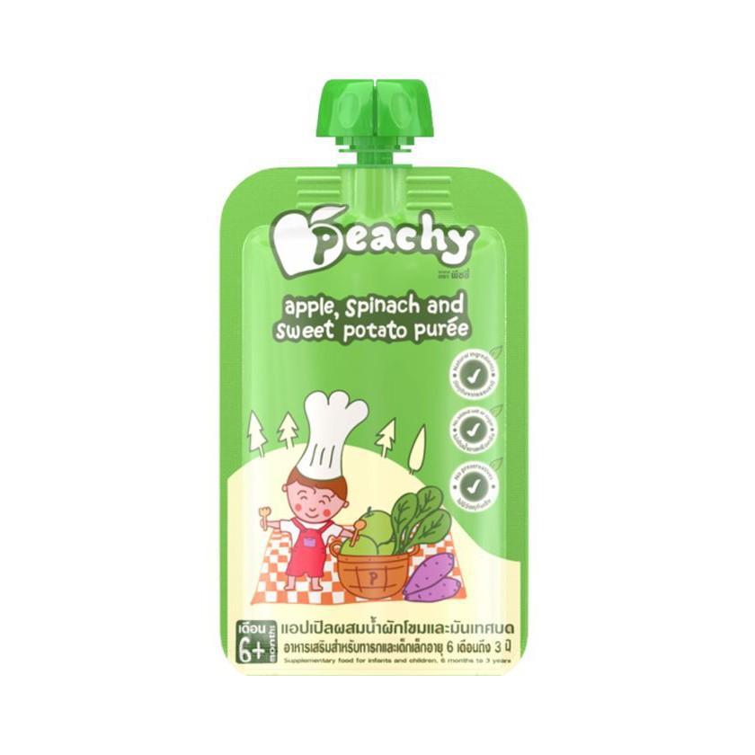 Harga-Peachy Apple Spinach Puree