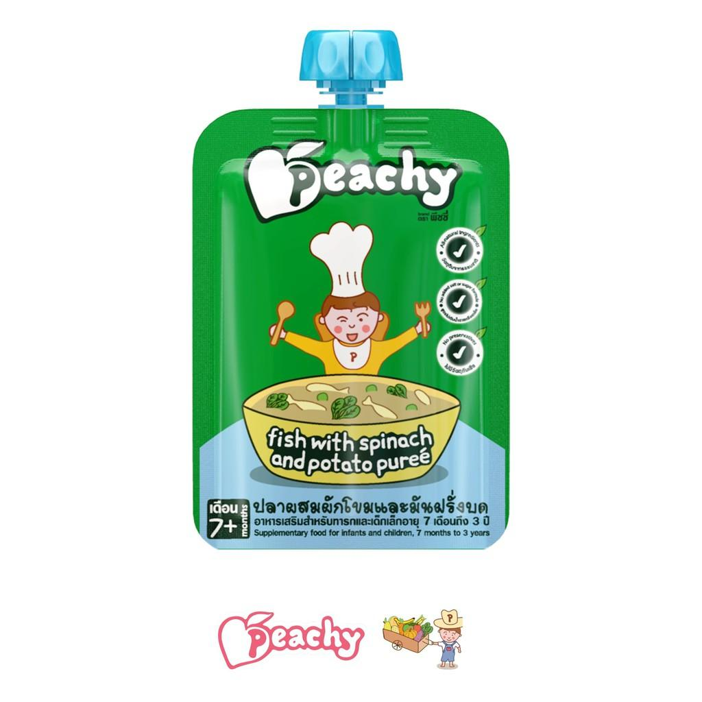 Harga-Peachy Fish with Spinach and Potato Puree 7 bulan keatas