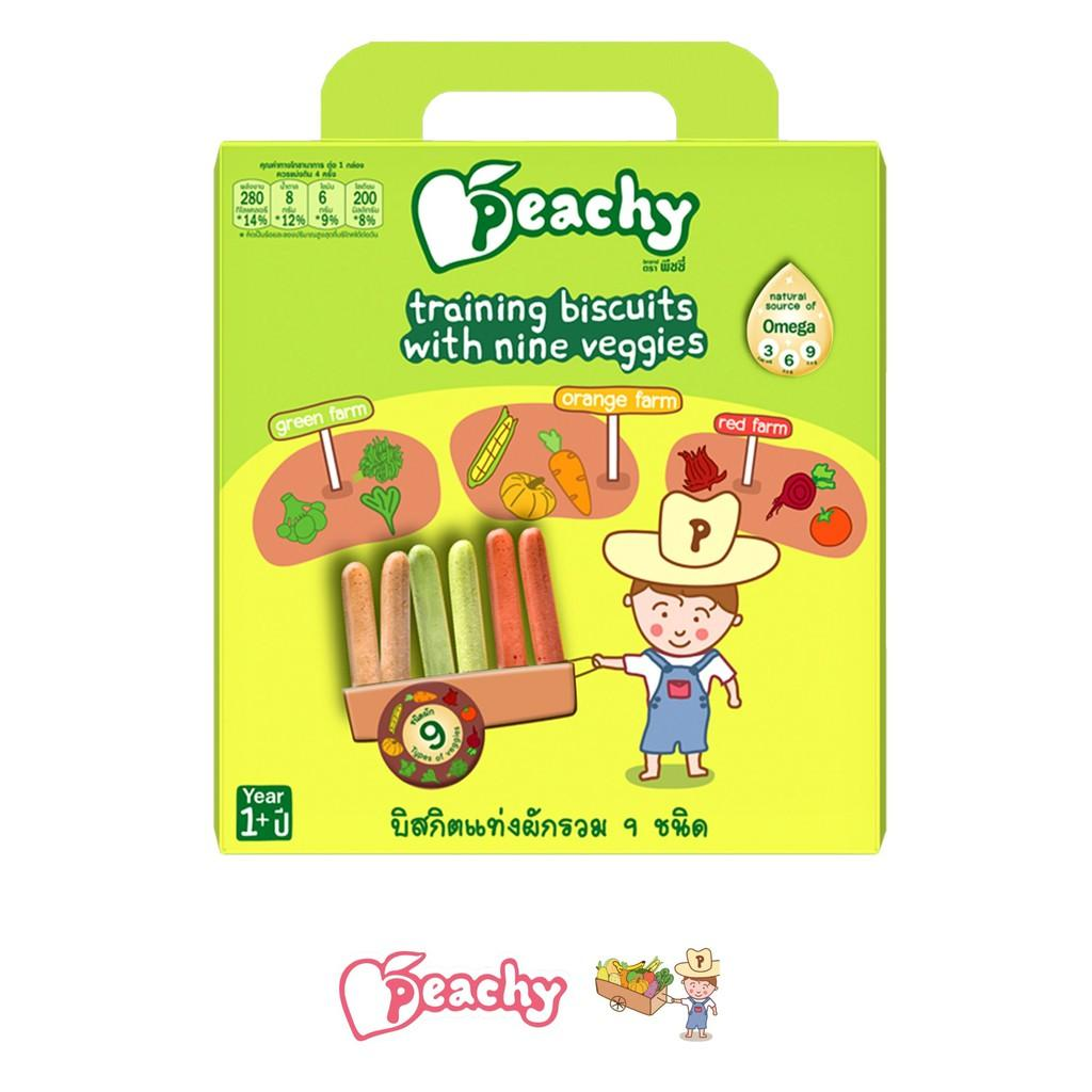 Harga-Peachy Training Biscuits with Nine Veggies 1 tahun keatas